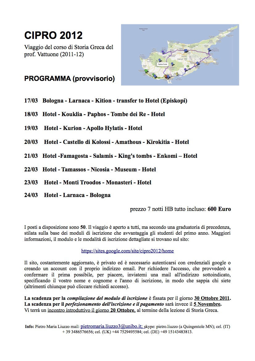 pubblicità cipro2012