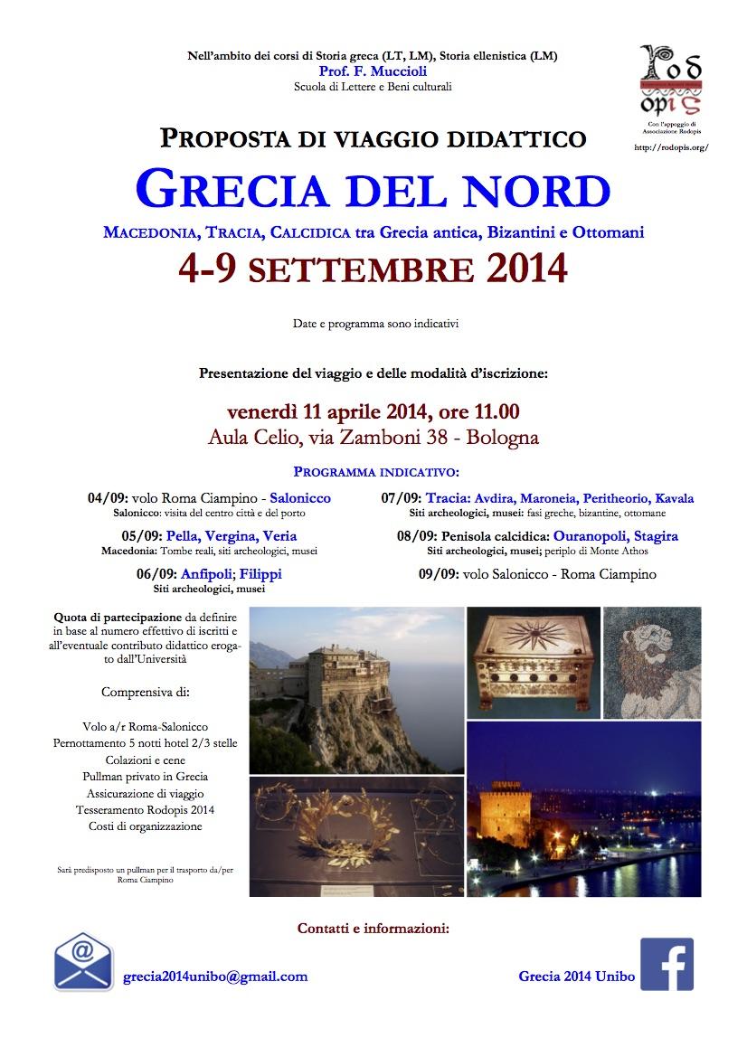 Grecia2014 bo