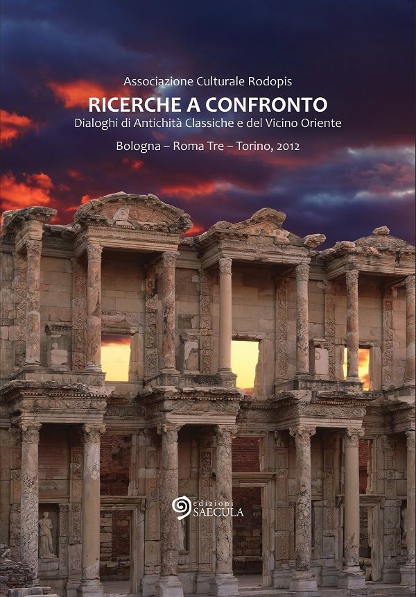 copertina volume RaC 2012