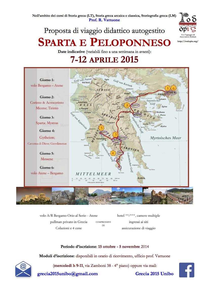 programma Grecia 2015